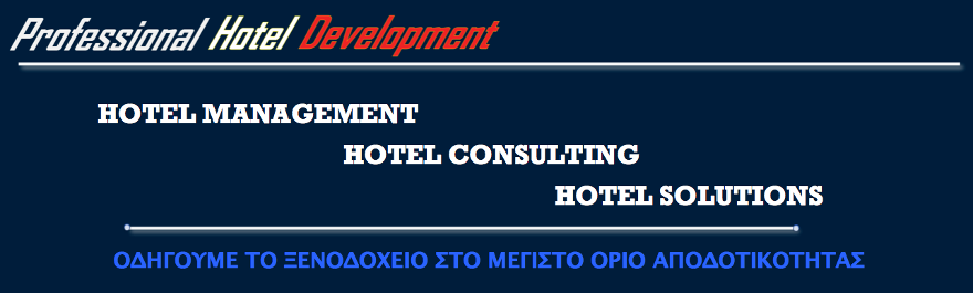 Professional Hotel Development